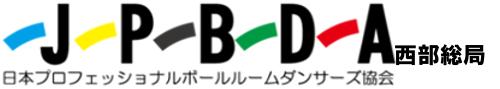 JPBDA西部総局